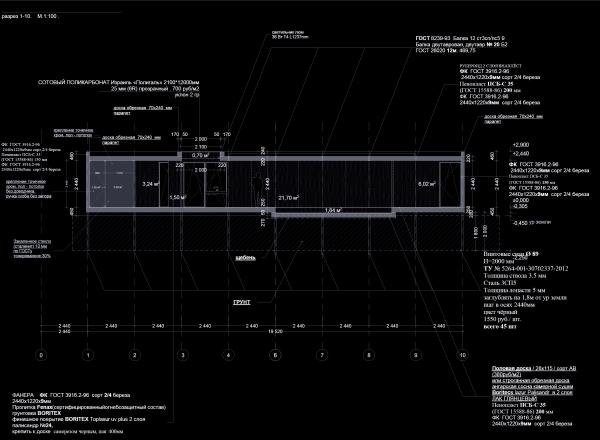 Studio modular 4